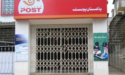 Pakistan Post to Revamp to Become a Logistics and Mobile Financial Company